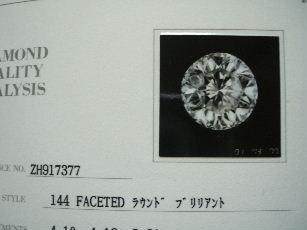 2006_03270003.JPG