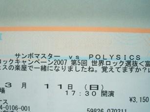 2007_0204??〓0004.JPG